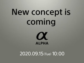 New conceptis coming