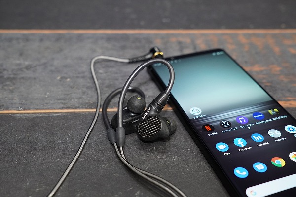 Xperia SIMフリー モデル Xperia 1Ⅱレビュー
