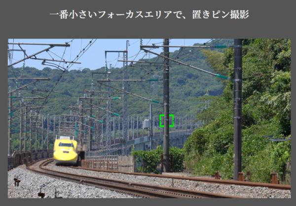 動画で広がる鉄道の世界