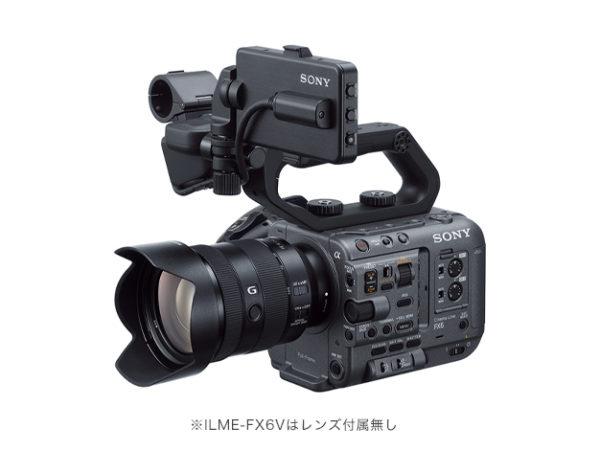 Cinema Lineカメラ「FX6」