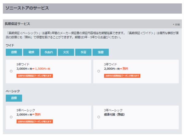 価格改定 ソニー完全ワイヤレスイヤホン WF-1000XM3
