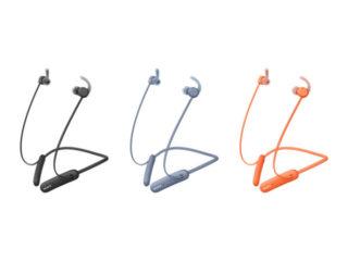 ワイヤレスステレオヘッドセット「WI-SP510」無償修理のお知らせ