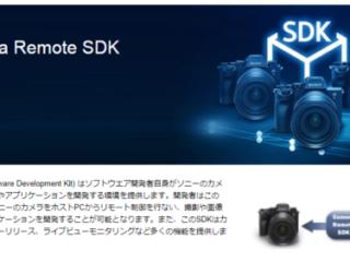Camera Remote SDK