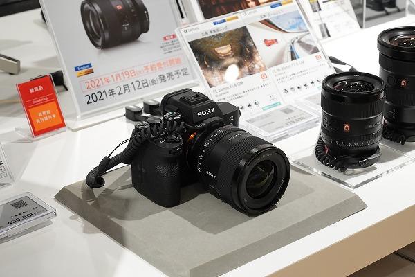 2月12日発売 FE 35mm F1.4 GM 先行展示レポート