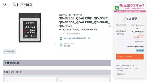 QD-G64F