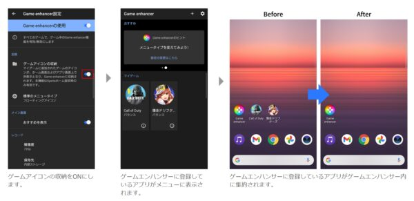 Xperia 1 II(XQ-AT42)ゲーム