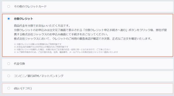 7万円台の新しいGレンズが、月々2,900円で発売日から楽しめる方法を解説!