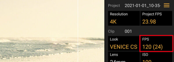 Xperia 1 II(XQ-AT42)カメラのアップデート