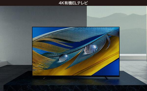 A80Jシリーズ