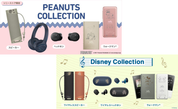 PEANUTS Collection&Disney Collection