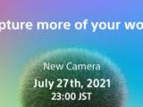 ソニー 発表を延期していた新しいカメラを日本時間7月27日(火)23時に発表