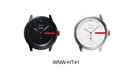 WNW-HT41