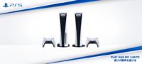 ソニーストア PlayStation5 抽選販売を再開