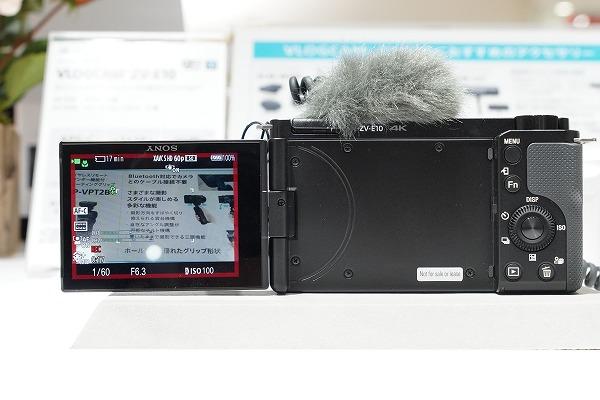 VLOGCAM「ZV-E10」展示レビュー