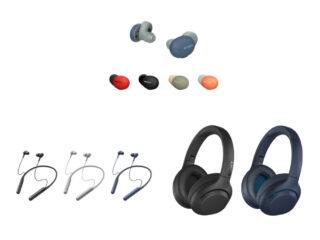 ワイヤレスヘッドホン「WF-H800」「WI-C600N」「WH-XB900N」生産終了へ向けての最終価格改定