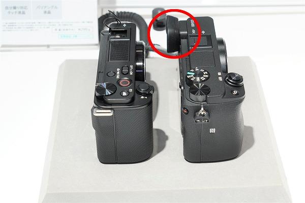 VLOGCAM「ZV-E10」展示レビュー その⑤
